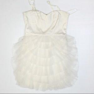 BCBG Creme or White Dress size 0 Ruffles